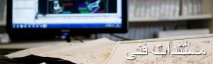 PERS-servizi-documentazione